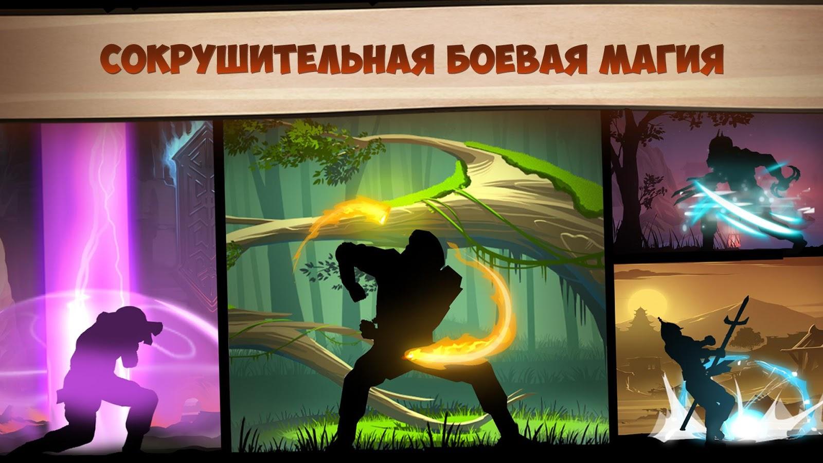 Shadow fight дата выхода, системные требования, официальный сайт.
