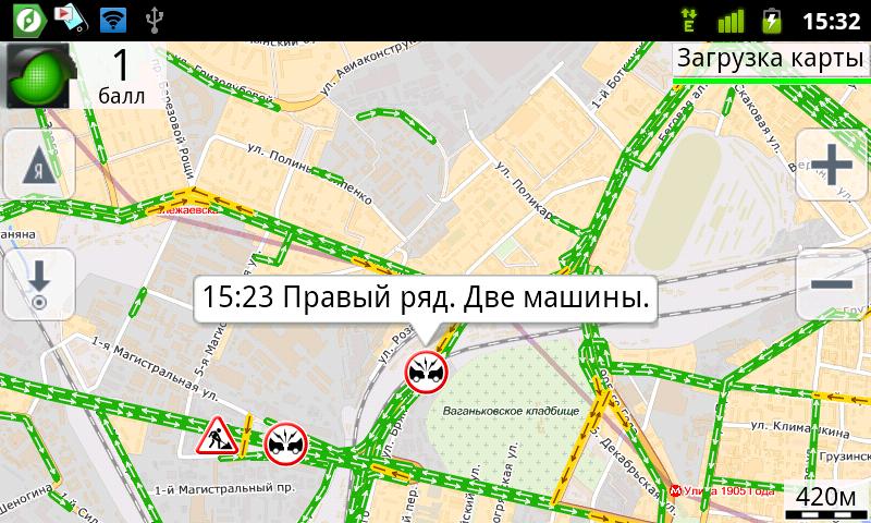 Приложение для андроид яндекс карты скачать бесплатно